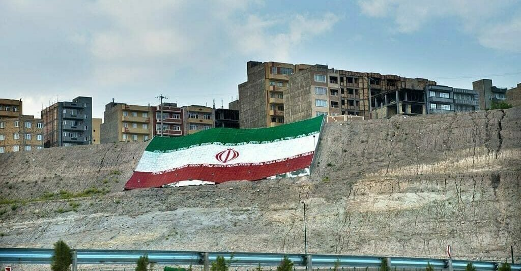 Leaked Movies Give Unusual Guiding The Scenes Appear At Iranian Apt Operation