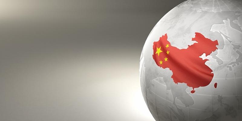 Bug Parade: Nsa Warns On Cresting China Backed Cyberattacks