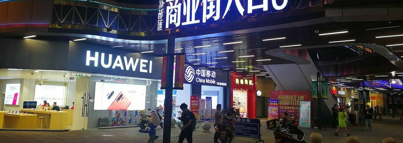 Uk Says Huawei Coding Quality Still Falls Short, As Global