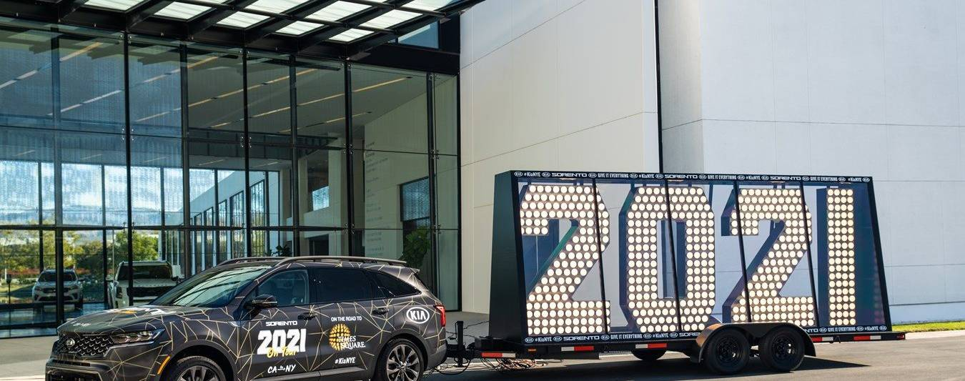 Ransomware Attack Or Not, Kia's Resilience Is Under The Microscope