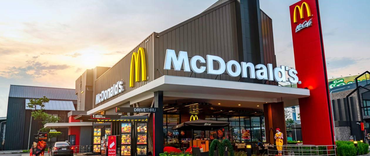 personal data exposed in mcdonald's data breach