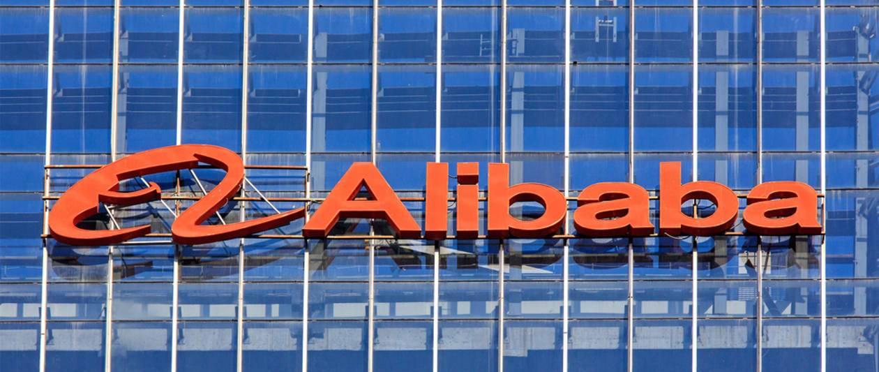 alibaba data breach exposes 1.1 billion pieces of data
