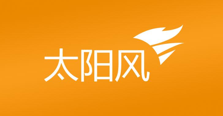 microsoft says chinese hackers were behind solarwinds serv u ssh 0 day